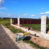 Строительство фундамента под забор в Серпухове