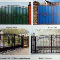 Распашные ворота с установкой в Серпухове